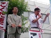 こくた恵二街頭演説