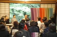 廣誠院・文化講演会