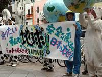 温暖化防止街頭コント