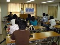 第2回現代政治学講座