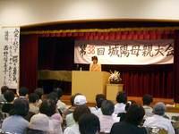 西野瑠美子さん講演
