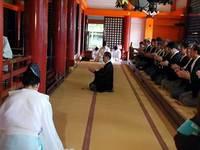祇園祭くじ取り式