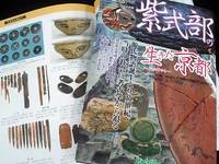 紫式部の生きた京都