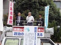 日本共産党平和友好・宗教者後援会街頭宣伝