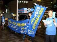 反・貧困2008全国キャラバン