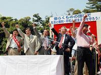 第80回全京都統一メーデー大会