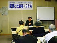 学習会「原発と放射能Q&A」