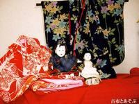 桜子人形着物作品展