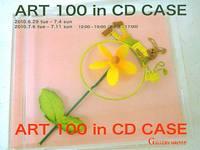 ART 100 in CD CASE