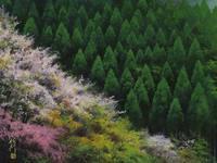 春の交響詩 清水信行展より『春麗』(12号)