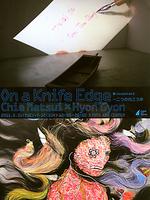 新incubation3「On a Knife Edge―二つの向こう岸」展