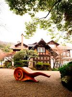 大山崎山荘美術館「かんさいいすなう」