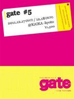 gate#5