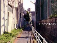 名波野タギ写真展「Home Less」