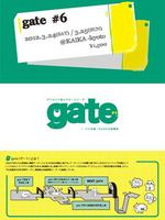 『gate#6』─つくる場・KAIKAの試演会─