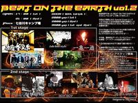 BEAT ON THE EARTH2