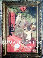 森椿フォト&フェルトワーク展「KUMA mini THEATER」