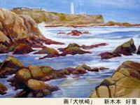 創立45周年京都日曜画家協会記念展