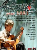 藤井眞吾ギターコンサートシリーズvol.73