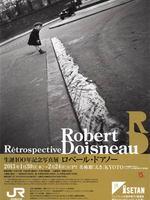 生誕100年記念写真展~ロベール・ドアノー