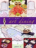 おいしい展覧会~art dining