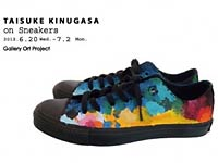 TAISUKE KINUGASA on Sneaker