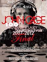 ジョン・ケージ生誕100周年記念コンサート