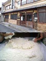 佐々木酒造の日本酒セミナー
