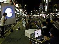 祇園天幕映画祭