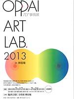 OPPAI ART LAB. 2013
