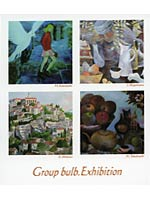 Group bulb. Exhibition
