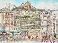 山本富士雄作品展 京都の風景