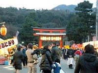 節分祭、平安神宮・吉田神社ガイドツアー