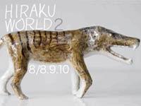 HIRAKU WORLD 2