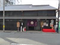 「キンシ正宗」京都生まれの地ビール京町家で学ぶビールの愉しみ方