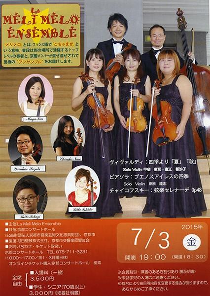 La Meli Melo Ensemble