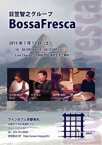 日笠智之グループ BossaFresca