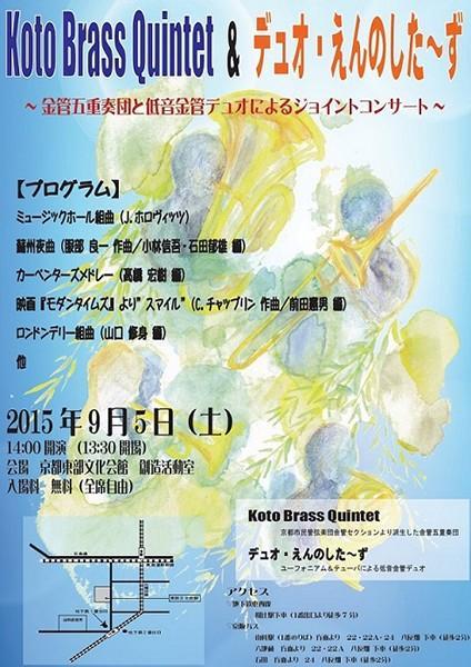 20150905-01