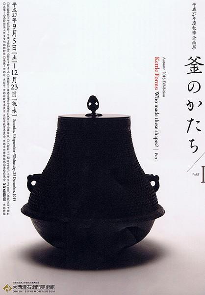 20150905-03