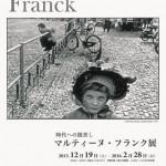 マルティーヌ・フランク展~時代への眼差し