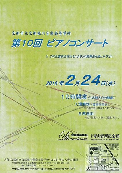 20160224-01