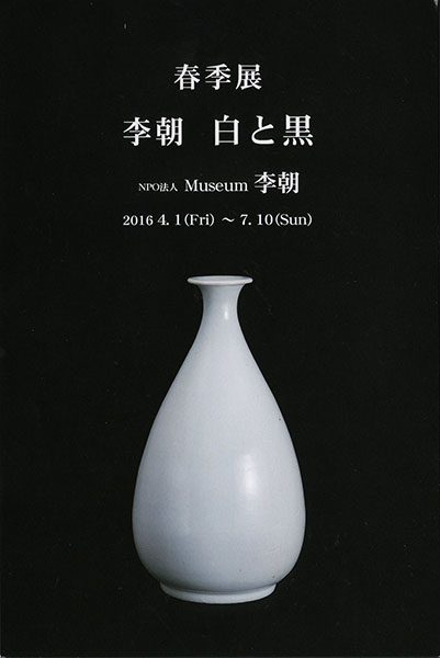 20160401-03