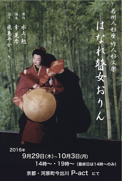 20160929-01