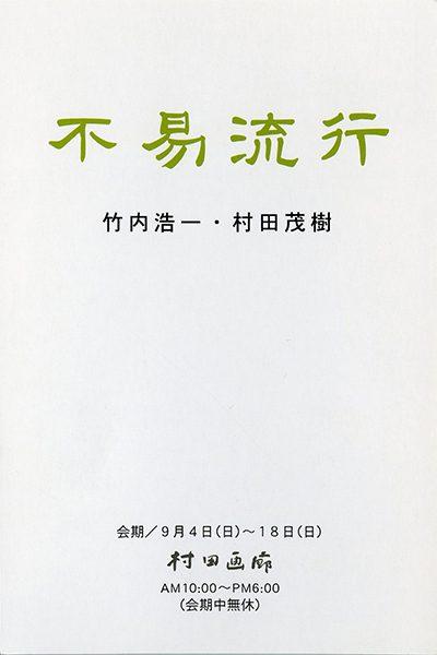 20160904-03