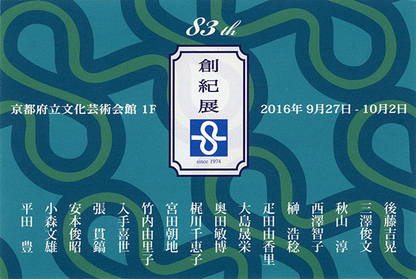 20160927-01