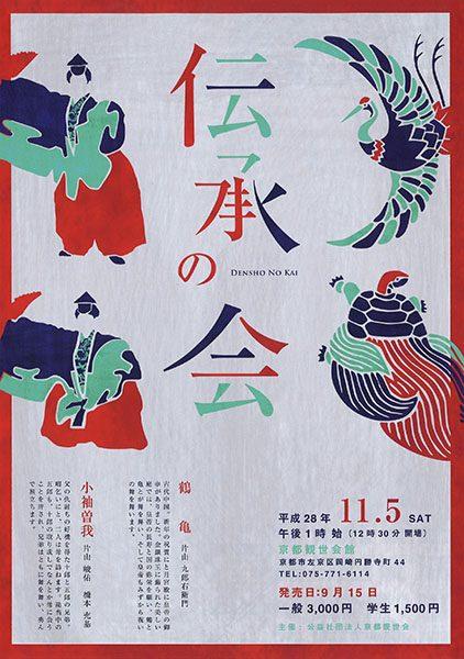 20161105-01