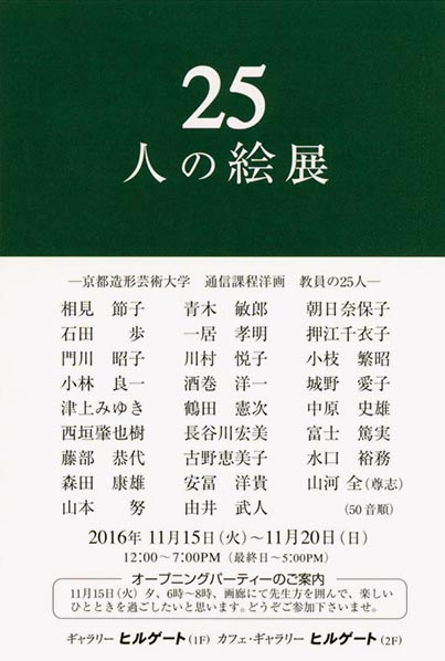 20161115-02