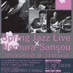 Spling jazz live スプリング・ジャズ・ライブ