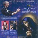 京都セシリア合唱団「スターバト・マーテル」