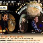 """佐藤""""NOV""""宣彦""""Moonlight Acoustic Live~悠久の時を超えて~"""""""